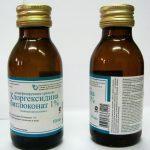 Антисептический раствор
