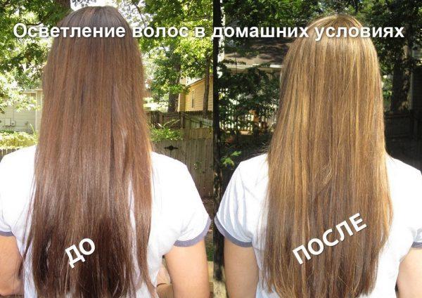 Волосы до и после осветления