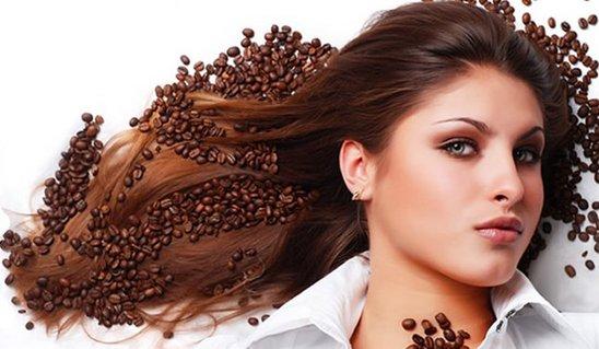 Волосы и кофейные зёрна
