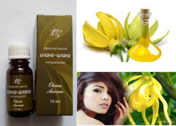 Стеклянный флакон с маслом иланг — иланг, цветы, девушка